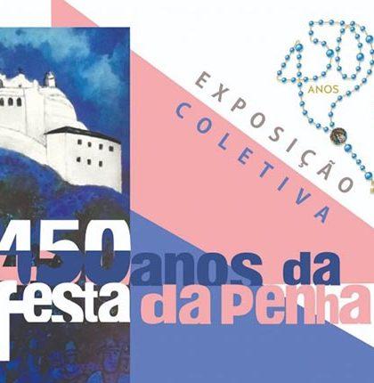 Festa da Penha | Exposição Virtual
