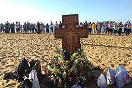 Sol, mares e terras, bendizei o Senhor: jovens iniciam o dia louvando ao Criador