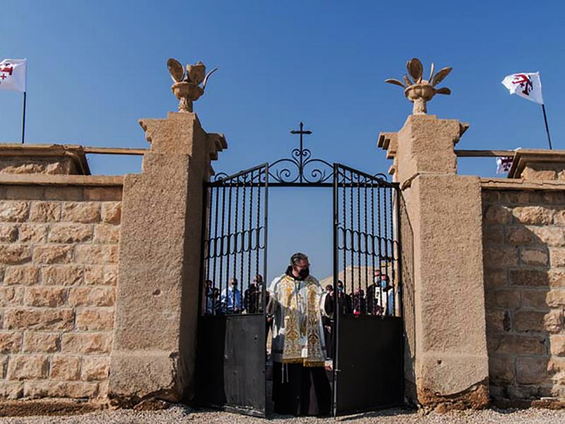 [Igreja de São João Batista às margens do rio Jordão retorna à Custódia da Terra Santa]