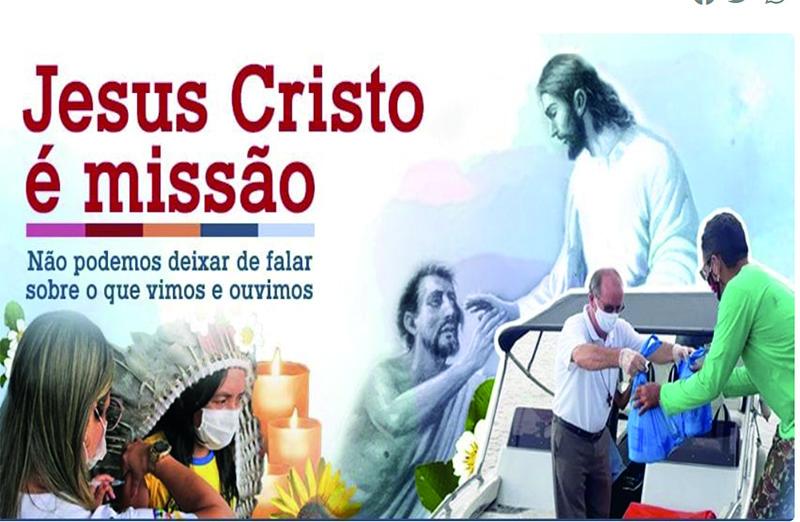 [Pontifícias Obras Missionárias (POM) lançam site da Campanha Missionária 2021]