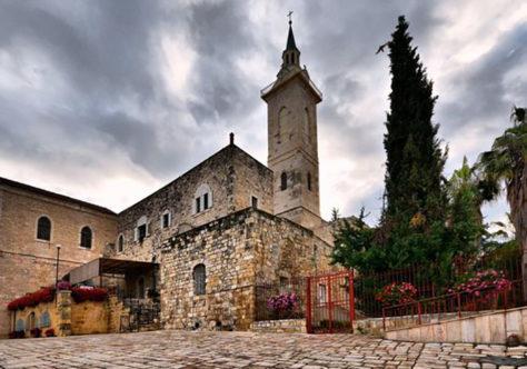 Primeiro itinerário: São João Batista - Visitação