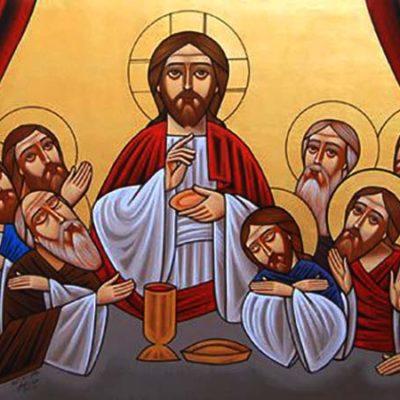 O ser erótico de Jesus