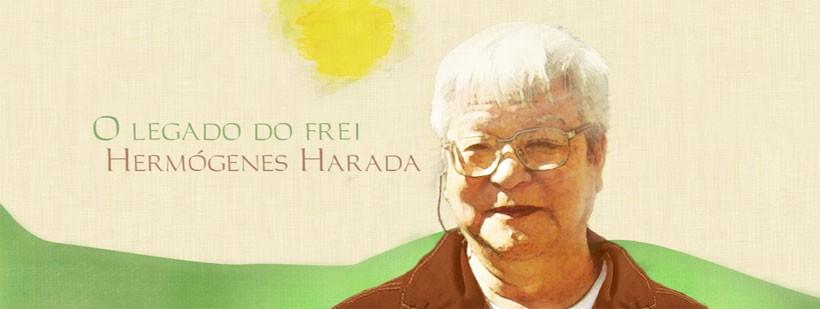 harada_alto