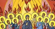 pentecostes-560